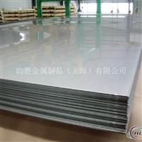 2031T4鋁合金板廠家