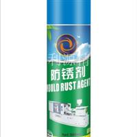 供应绿色防锈剂