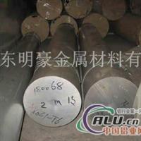 环保7075铝棒,进口合金铝棒