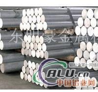 山东5154铝合金焊条,铝焊条价格