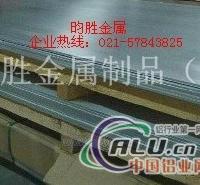 超宽铝板2014特价批发。