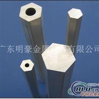 高精密5457铝型材,铝合金型材