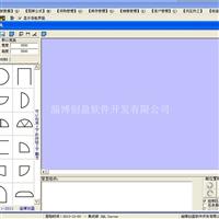 门窗设计优化治理系统 V 2015