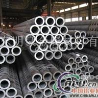 芜湖7175无缝铝管,铝合金六角管