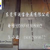 6061镁铝铝板