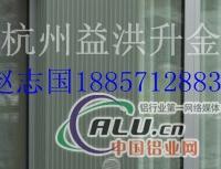 金属屋面铝镁锰钛锌板价格优惠