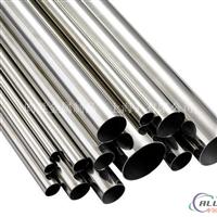 铝管2A01合金管产品怎样