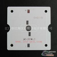 LED燈用鋁基板鄧先生直銷15213271344
