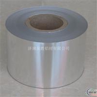 铝箔价格,铝箔规格,铝箔厂家