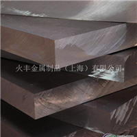 2A80铝板 2A80铝材