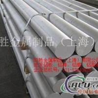 进口铝棒6082上海现货批发