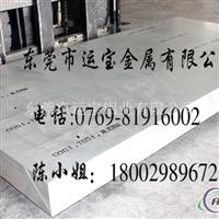 6061美标铝板