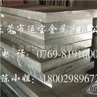 6061易切削铝板