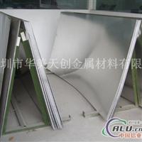 进口铝板6083铝板