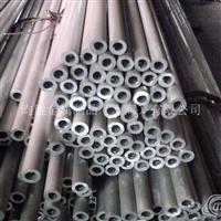 3003铝管硬度多少