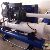 螺桿冷水機節能方案,冷水機選型