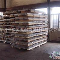 环保铝合金板6063环保铝合金板