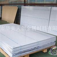 5052铝板深圳5052铝板