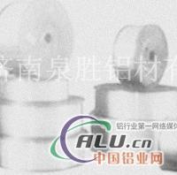 济南铝线供应商,山东铝线供应商
