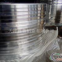 天津高纯铝线 合金铝线