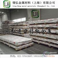 AL5052铝板硬度