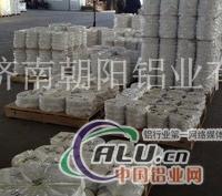 福建朝阳厂家供应直径150mm铝圆片料