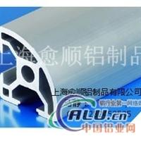 工业铝型材3030R铝材