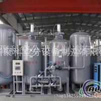 氮气发生器 变压吸附制氮机