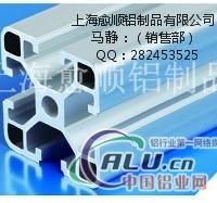 流水线铝型材 工作台铝型材4040C