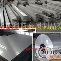 供應高強度耐腐蝕7a09鋁線
