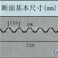 湖南高產量750900型瓦楞鋁板