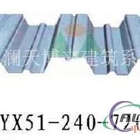 YX66240720楼承板