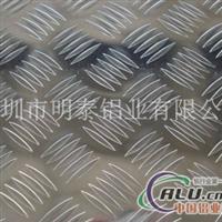 进口2024镜面铝板、2024花纹铝板
