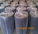 新型环保节能电磁炉化铝坩埚厂家