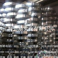 铝箔 8011铝箔 包装铝箔