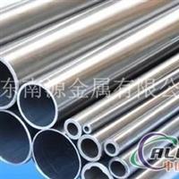 6063铝管.2024铝管价格