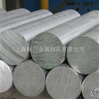 6070T6铝板塑性好6070T6铝板