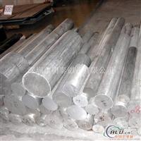 冲压铝棒、拉花铝棒、进口2017铝棒