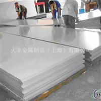 5A30铝板 5A30铝板 5A30铝合金