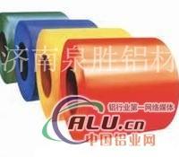 红色铝卷,各种颜色均可生产