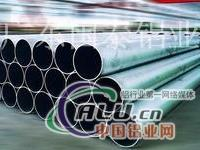 进口ADC12合金铝管ADC12无缝铝管