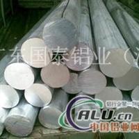 环保1035大直径纯铝棒,拉花铝棒
