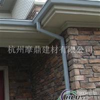 屋檐成品方形雨水管