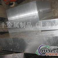 5154A铝板 5154A铝合金