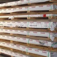 6063T5铝棒6063T5铝板