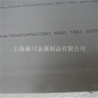 铝板0.8 铝板1mm 铝板2mm