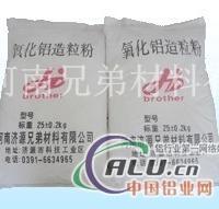 氧化铝造粒粉火花塞专用造粒粉