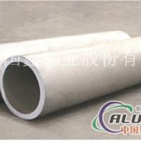 6A02無縫管材內徑274mm