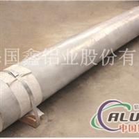 7A04硬質合金鋁棒長期供應 鋁棒