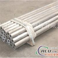 鋁合金管材鋁管7075 7049